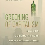 greening of kapitalism_johm a. mathews_energy-mag